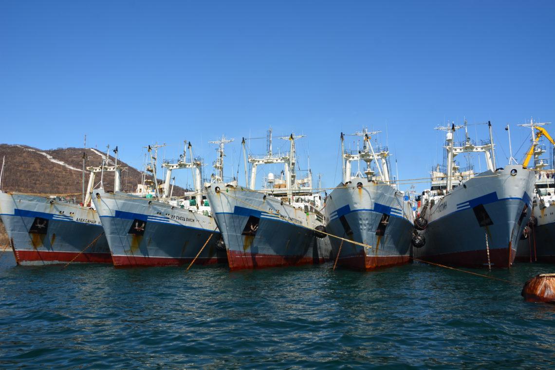 Рыбаки бамра